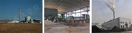 coal slurry drying equipment