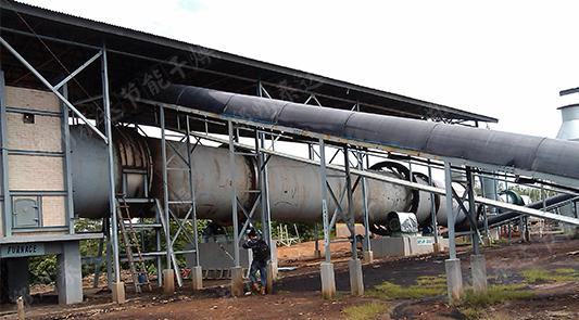 coal slurry dryer manufacturer in China